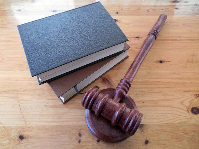 Съдът