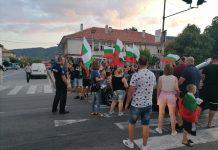 Снимка: Blagoevgrad News