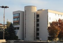 Община Благоевград