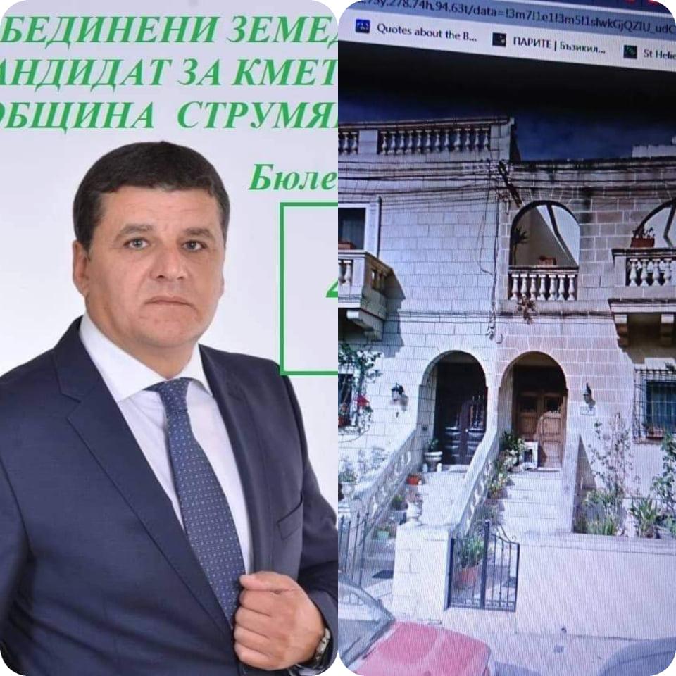Палат в Малта за милиони се води на адрес на фирма на съпругата на кмета на Струмяни  Емил Илиев | 4ВЛАСТ