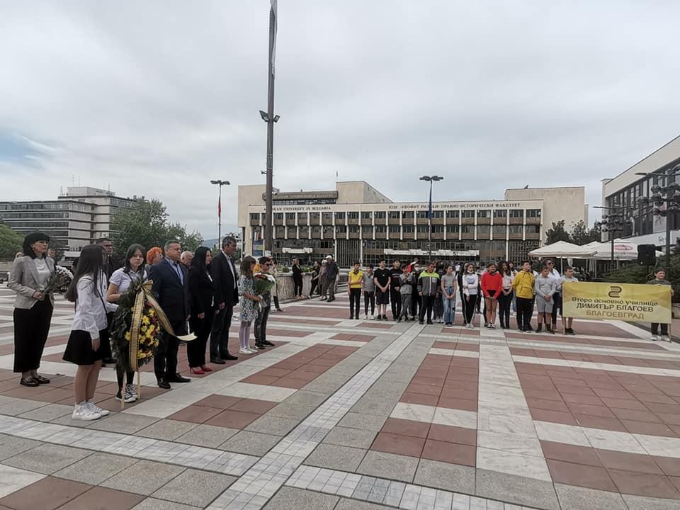 Благоевградската общественост почете паметта на Димитър Благоев | 4ВЛАСТ